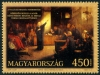HUNGARY - Scott NEW ISSUE Religious Tolerance Painting (1)  Another stamp from Herrick Stamp Company