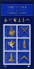 ISLE OF MAN - Scott NEW ISSUE 300 Years Freemasons with Gold Foil Souvenir Sheet in Folder (1)  Another stamp from Herrick Stamp Company