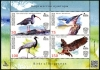 KYRGYZSTAN-KEP - Scott NEW ISSUE Birds 2018 Souvenir Sheet (1)  Another stamp from Herrick Stamp Company