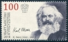 KYRGYZSTAN-KEP - Scott NEW ISSUE Karl Marx (1)  Another stamp from Herrick Stamp Company