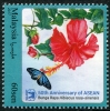 MALAYSIA - National Flowers - 50th Anniv. ASEAN Joint Issue (1)