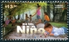 MEXICO - Scott NEW ISSUE Childrens Day 2018 (1)  Another stamp from Herrick Stamp Company