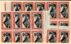 NEW ZEALAND - Scott 239 King George VI Scarce Stamp. 50 stamps in this lot in large pieces  Another stamp from Herrick Stamp Company
