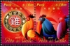 PERU - Year of the Rooster Setenant Pair (1)