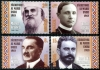 ROMANIA - Founders of the Union (4)