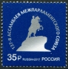 RUSSIA - 137th Assembly Inter-Parliamentary Union (1)