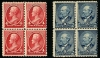 UNITED STATES - Scott 215-16 Rare 1888 Post Office fresh blocks of four. Bright and clean front and back. Remarkable so.